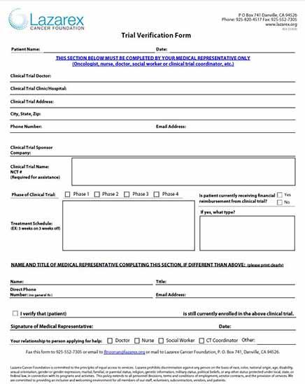 Trial Verification Form web